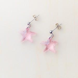 TBP pink starfish erg
